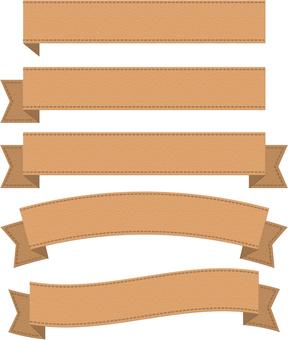 Leather-like ribbon set 02