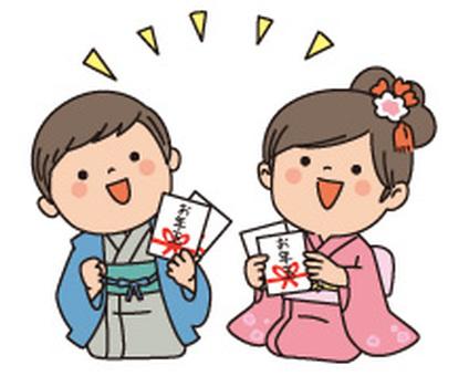 Children who got the Otomachi