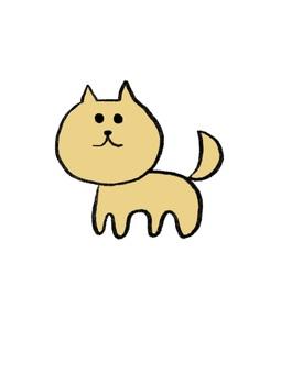 고양이 개 애완 동물