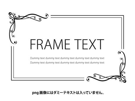 Design Frame 01