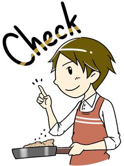 Male check in apron