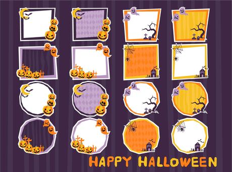 Halloween frame set (with white border)