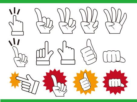 Finger hand icon set