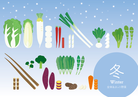 Vegetable winter vegetables