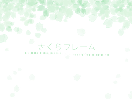 櫻花框架07 /綠色