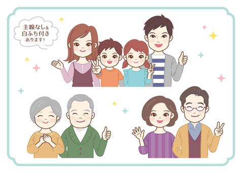 Family _ main line _1