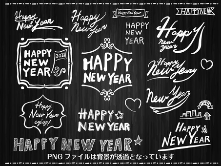 HappyNewYear Handwritten character set