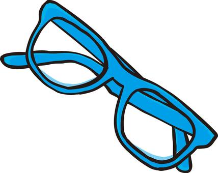 Glasses, glasses