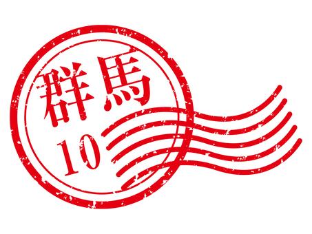 Gunma stamp red