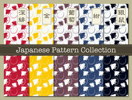 Pattern material 81 (Houndstooth 01)
