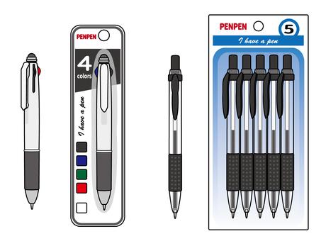 Ballpoint pen b