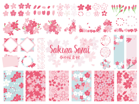 春の桜素材