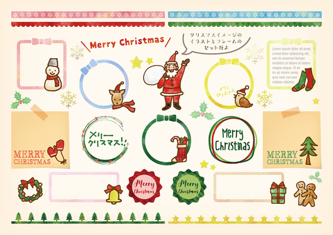 A set of Christmas frames and illustrations
