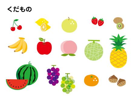 果物フルーツ色々