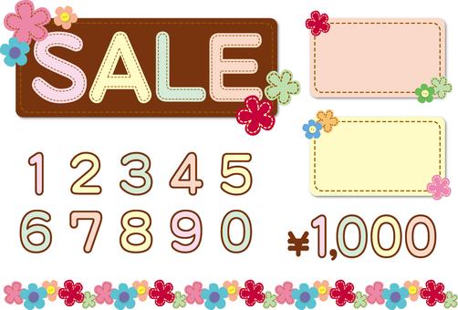 Sale leaflet material set (sewing) 1