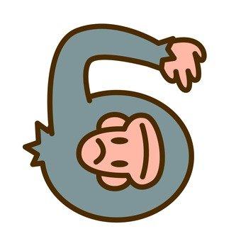 Gorilla 6