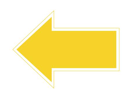 Arrow direction guide figure yellow