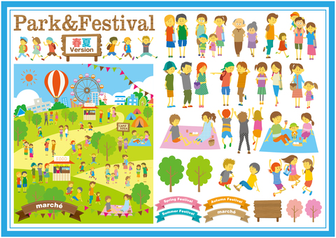 People of park & outdoor event SET