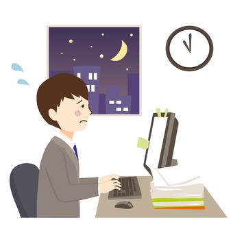 Office overtime
