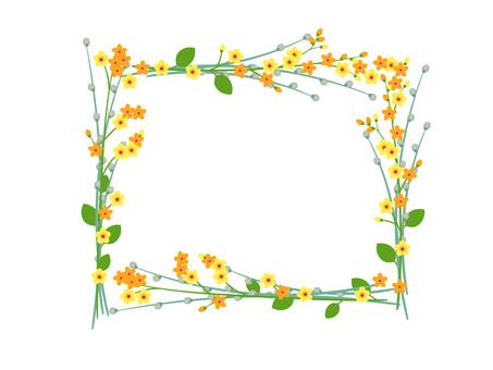 노란색 꽃다발 프레임