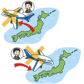 여행 금지 (출입국)