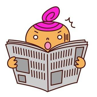 女人看報紙2