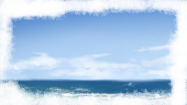 Sea 7