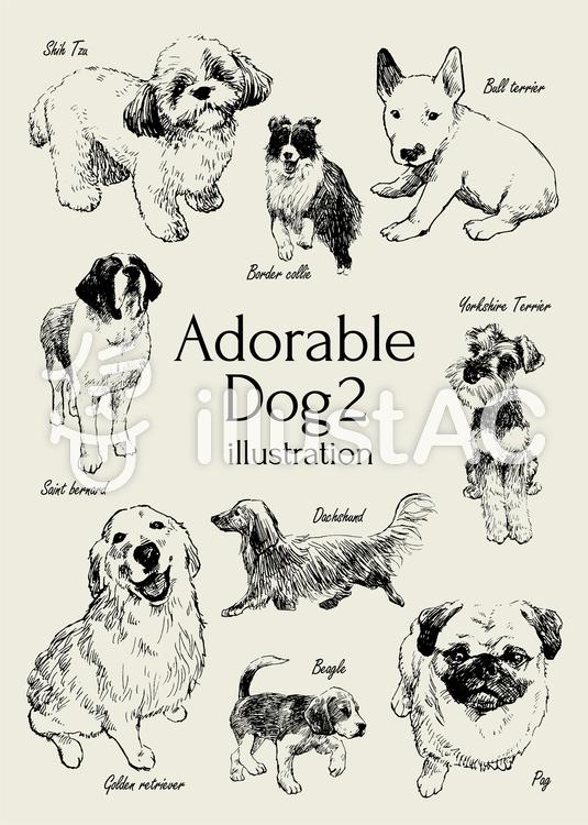 かわいい犬イラスト2イラスト No 971843無料イラストならイラストac