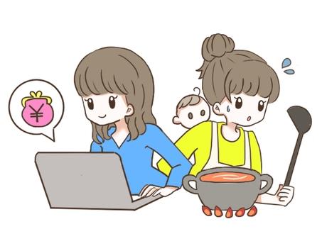 Single mother earning money online