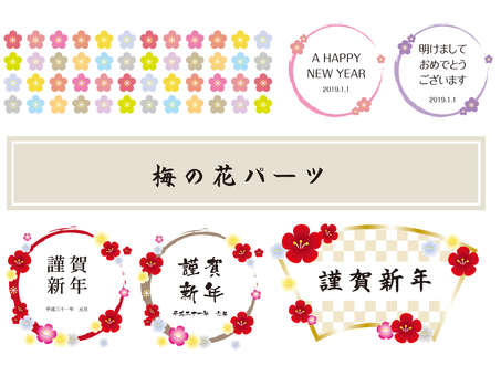 Plum flower parts (completed)