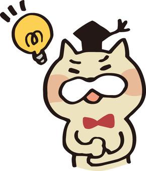 Cat (explanatory cat 6)