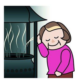 Cut incense burner and lad