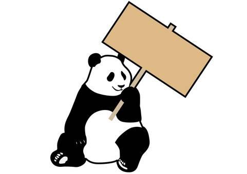 看板を持ったパンダ
