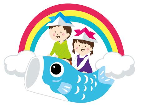 Carp streamers and children