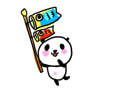 Koinobori和熊貓