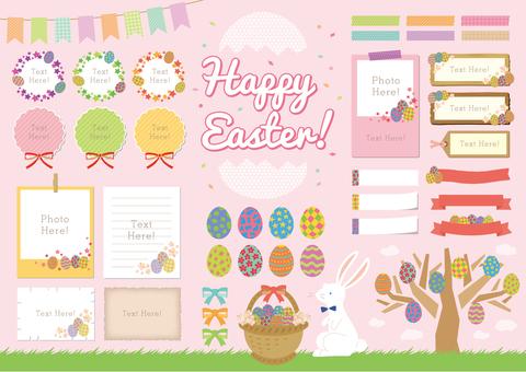 Easter spring frame · decorative frame free material