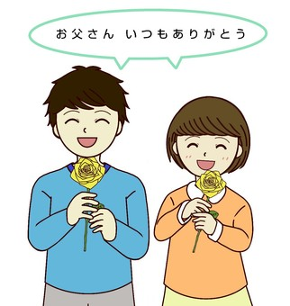 Father's Day ④