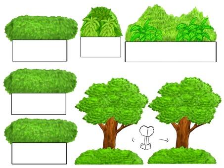 나무, 풀숲 하리보테 디오라마
