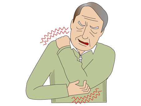 My shoulder hurts