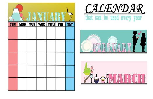 매년 사용할 수있는 달력 1 ~ 3 월