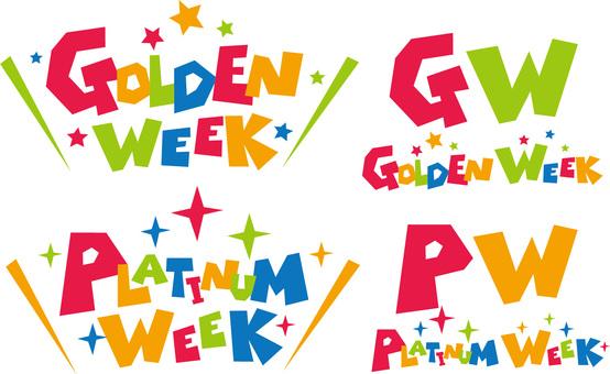 Spring Golden week & Platinum week