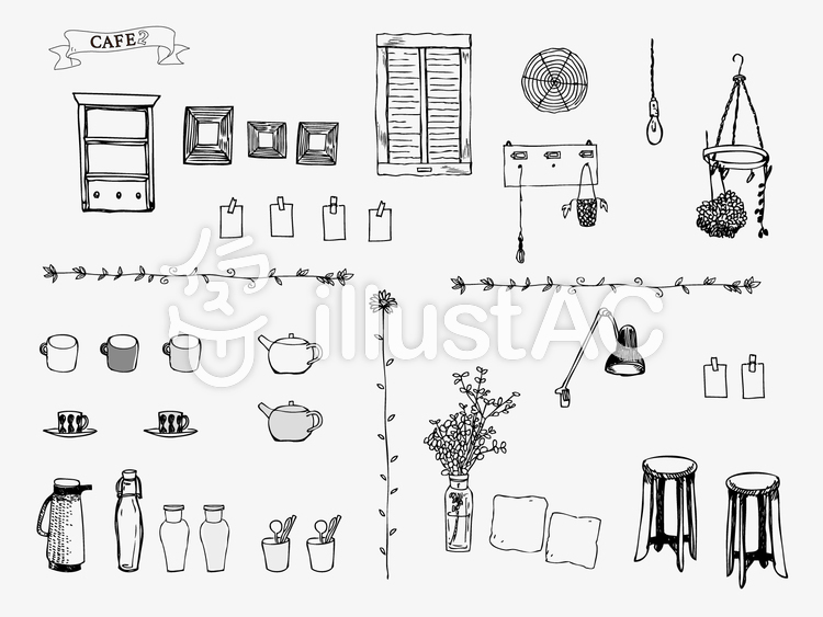 カフェ小物セット2のイラスト