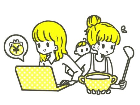 Single mother yellow to earn money