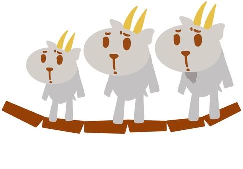 Three scared goats