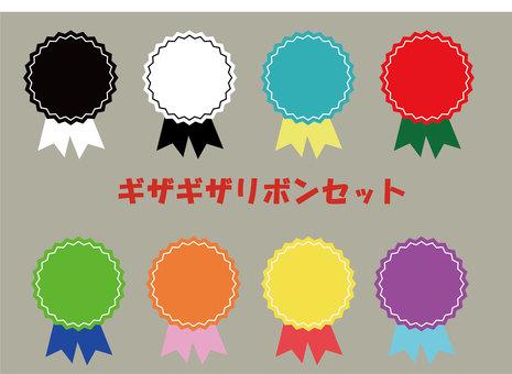 Batch ribbon set