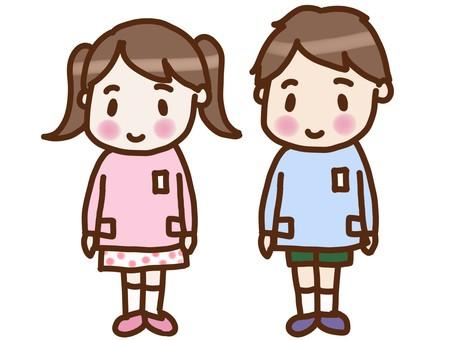 Kindergarten men and women