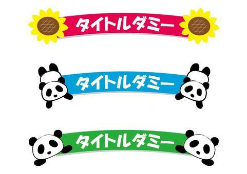 Panda, decorative frame, material