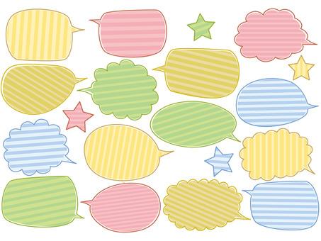 Cute speech bubble set