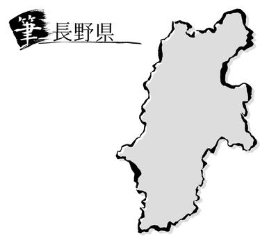 20 Nagano Prefecture