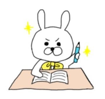 Study!